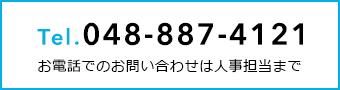 Tel.048-887-4121